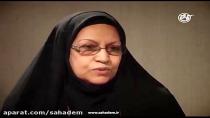 نیمه پنهان ماه | مصاحبه با همسر سرلشکر شهید حسن آبشناسان