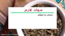 کال کباب، غذای اصیل وخوشمزه ایرانی