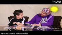 قصه گویی مینا هاشمی - کفش دوزکی که میخواست عروسی کند