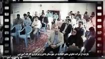 اتحادیه صنعت دامپروری استان خراسان رضوی