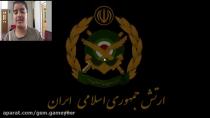 مبارزه در خلیج عدن قسمت 2 - با اقاسید