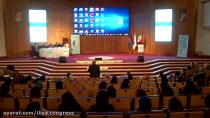 نشست افتتاحیه چهارمین کنگره متخصصان علوم اطلاعات (قسمت چهارم)