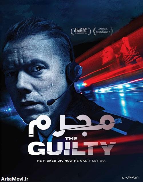 دانلود فیلم مجرم با دوبله فارسی The Guilty 2018