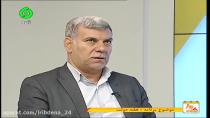 نگاه روز - فیلی -معاون هماهنگی امور عمرانی استاندار -هفته دولت