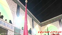 مداحی کربلایی علیرضا علی بیکی نایینی شب تاسوعا 1398 نایین