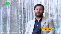 بهون مهر -حسنی -حقوق خانواده - تمکین
