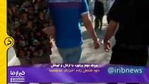 درگیری پلیس با 408 تن اراذل و اوباش