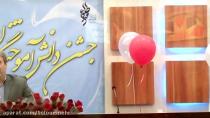 گزارش صدا و سیما از جشن دانش آموختگان موسسه آموزش عالی طلوع مهر سال98