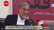 حسین راغفر، اقتصاددان و استاد اقتصاد دانشگاه الزهر