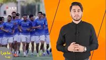 پشت پرده پیراهن جنجالی بازیکنان استقلال
