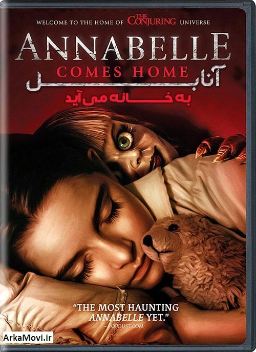 دانلود دوبله فیلم آنابل به خانه می آید Annabelle Comes Home 2019