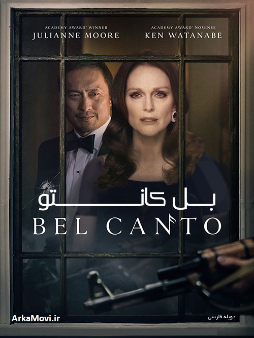 دانلود فیلم بل کانتو با دوبله فارسی Bel Canto 2018