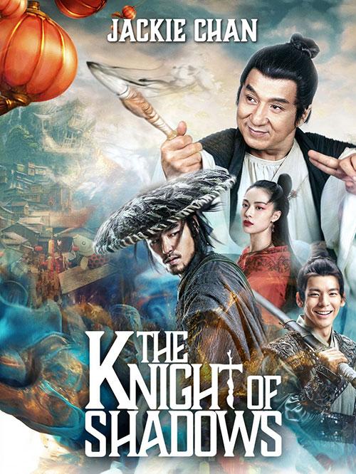 دانلود دوبله فارسی فیلم شوالیه سایه ها The Knight of Shadows 2019 WEB-DL