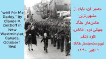 34 عکس تاریخی که باید دید