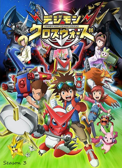 دانلود فصل سوم کارتون دیجیمون فیوژن Digimon Xros Wars 2011 WEB-DL