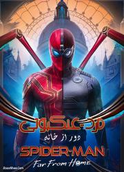 دانلود دوبله فارسی فیلم مرد عنکبوتی: دور از خانه Spider-Man: Far from Home 2019