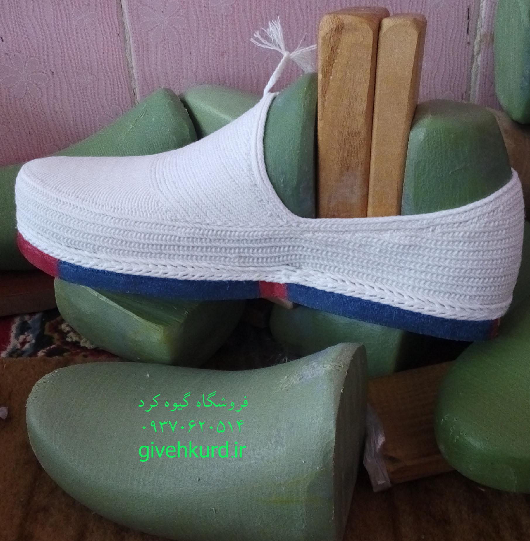 فروش اینترنتی کفش کلاش کردستان . فروشگاه گیوه کرد
