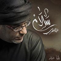 دانلود مداحی نزار القطری بنام علی والعباس
