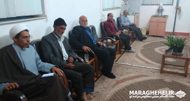 اولین نشست شورای هماهنگی آهق در سال ۹۵ برگزار شد