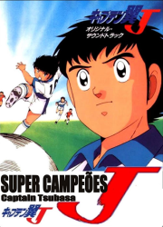 دانلود سری سوم کارتون فوتبالیست ها Captain Tsubasa J