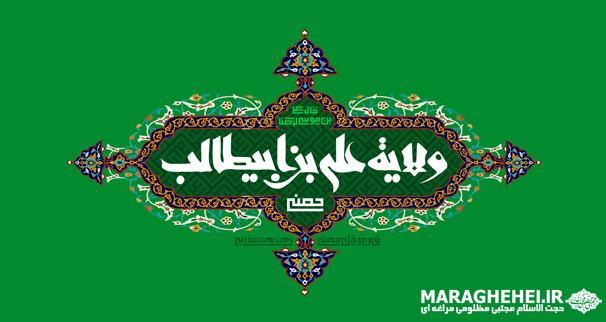 جشن بزرگ عید سعید غدیر خم در مسجد جامع آهق برگزار می شود