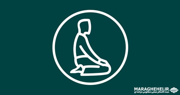 حکم شکستن نماز در حال ضرورت