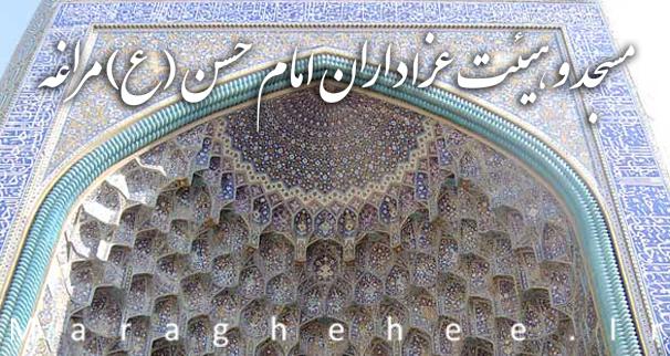 توجه به اهداف اباعبدالله الحسین(ع) از مهمترین مسائل در عزاداری است