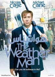 دانلود فیلم هواشناس با دوبله فارسی The Weather Man 2005 BluRay