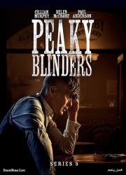 دانلود فصل پنجم سریال پیکی بلایندرز Peaky Blinders Season 5 2019