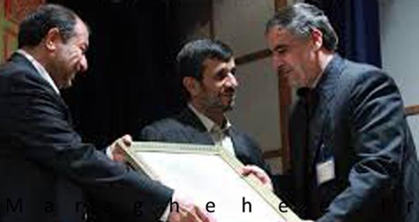 تبریک به منصور صادقی اصل فرماندار مراغه