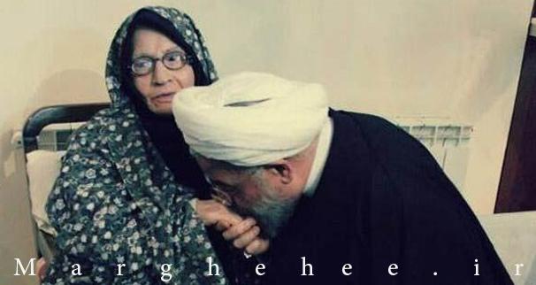 تسلیت به دکتر روحانی در پی در گذشت والده مکرمش