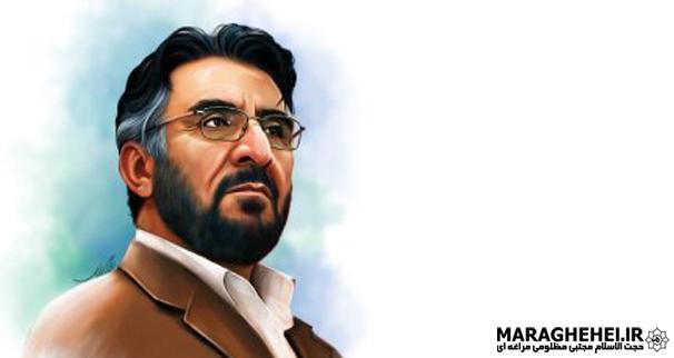 تسلیت ارتحال هنرمند انقلابی فرج الله سلحشور