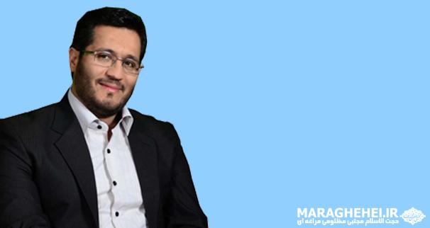 تبریک انتخاب دکتر حسین زاده، به عنوان نماینده مجلس دهم