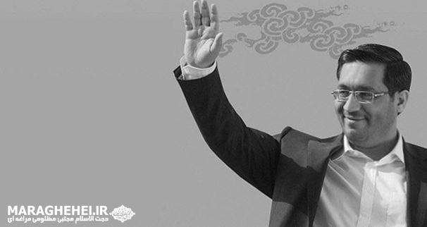 تسلیت درگذشت دکتر حسین زاده منتخب مردم مراغه و عجبشیر