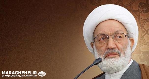 اقدام دولت بحرین در سلب تابعیت شیخ عیسی قاسم محکوم است