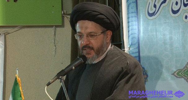 تبریک انتخاب حجت الاسلام سید شهاب الدین حسینی