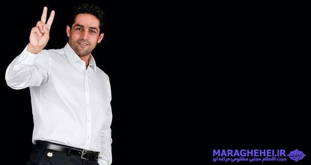 تبریک انتصاب دکتر علی قنبرزاد