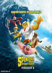دانلود انیمیشن The SpongeBob Movie: Sponge Out of Water 2015