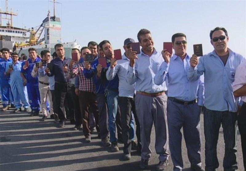 تبریک حضور شکوهمند ملت ایران در انتخابات ۲۹ اردیبهشت