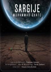 دانلود آهنگ جدید محمد قاطع سرگیجه