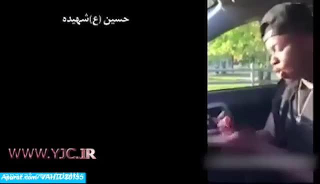 رپ کردن یه پسر سنی خارجی برای امام حسین (ع)