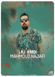 دانلود آهنگ جدید محمود نجفی لج کردی