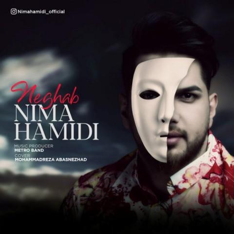 دانلود آهنگ جدید نیما حمیدی به نام نقاب