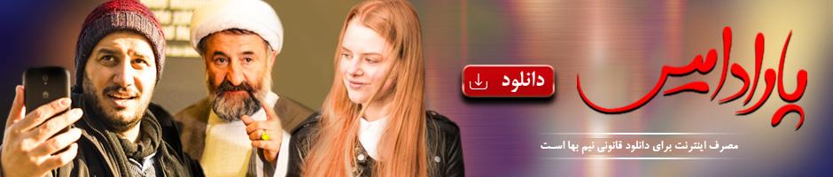 تصویر : http://rozup.ir/view/2960494/940.200-2-1.jpg