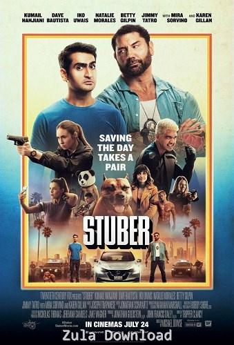 دانلود رایگان فیلم استوبر Stuber 2019