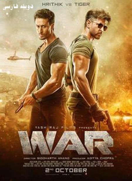 دانلود فیلم هندی نبرد War 2019 دوبله فارسی