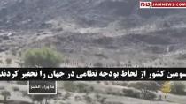 تمسخر لاف ضد ایرانی بن سلمان در شبکه الجزیره