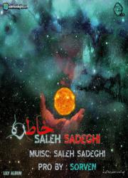 دانلود آهنگ جدید صالح صادقی خاطره