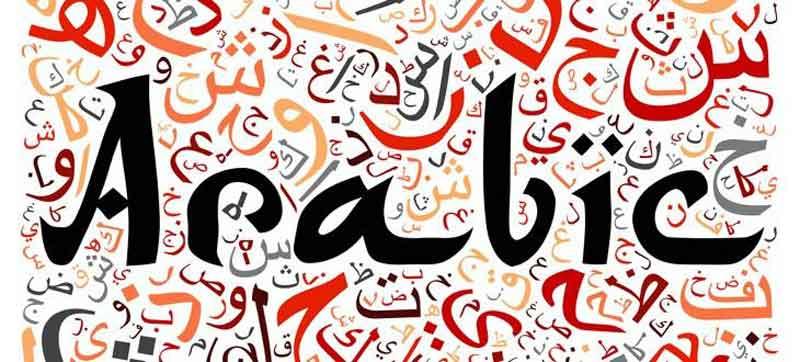اصطلاحات کارآفرینی به عربی و انگلیسی