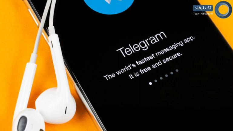 آموزش بک آپ گیری از تلگرام